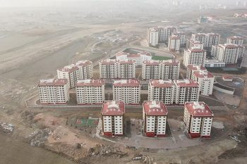 T.R Prime Ministry Housing Development Administration Of Turkey